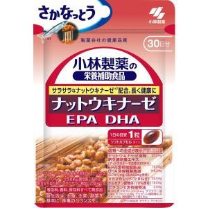 小林製薬 ナットウキナーゼ・EPA・DHA 30粒