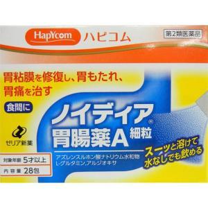 【第2類医薬品】ノイディア 胃腸薬A細粒 28包|ehac