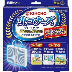 大日本除蟲菊 金鳥 虫コナーズプレミアム プレートタイプ 1個 虫除け剤