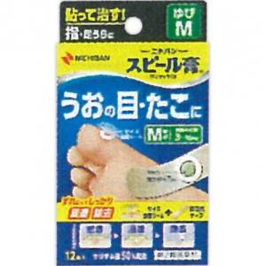 【第2類医薬品】スピール膏 ワンタッチEX Mサイズ 12枚