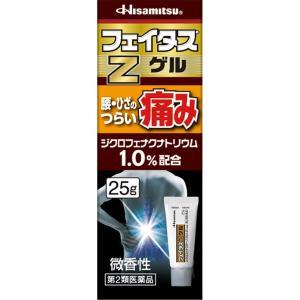 【第2類医薬品】フェイタスZゲル 25G