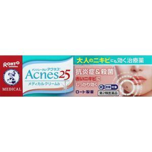 【第2類医薬品】メンソレータムアクネス25メディカルクリームb 16g