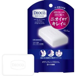 ロート製薬 デオコ ボディクレンズ 石けん 75G ボディ用固形石鹸