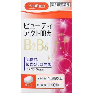 【第3類医薬品】ビューティアクトBBプラス 140錠|ehac