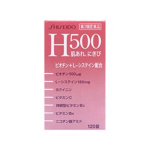 【第3類医薬品】タフィーナH500 120錠