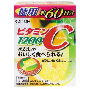 井藤漢方製薬 ビタミンC1200 ◇2GX60袋◇の関連商品7