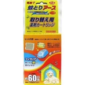 アースバイオケミカル 電池で蚊とりアース ペット用 取り替え用薬剤 1個|ehac