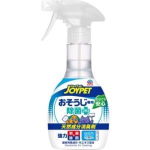 ジョイペット 天然成分消臭剤 おそうじ専用除菌プラス   270mL  / ジョイペット JOYPET