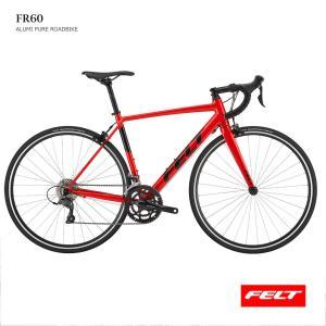 2020モデル FELT(フェルト) FR60 ロードバイク  送料プランC 23区送料2700円(...