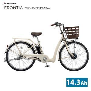 後バスケットサービス フロンティアリラクシーFR6B49 電動自転車 ブリヂストン  送料プランA ...