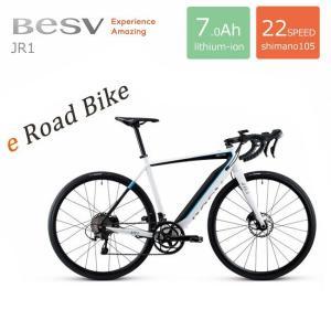 BESVのe-ロードバイク  BESV(ベスビー) JR1 電動自転車・E-bike(イーバイク) ...