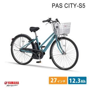 YAMAHA2019モデル特価 PAS CITY S5(パス シティS5)(PA27CS5) 27イ...