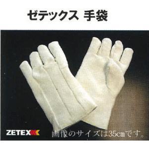 送料込■ZETEXゼテックス 耐熱手袋 サイズ58cm 2100007(北海道・沖縄・離島は送料別)...