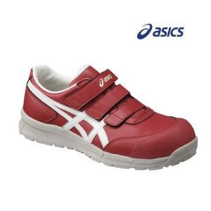asicsアシックス作業用靴 ウィンジョブCP301-2301(FCP301)プライムレッド×ホワイ...