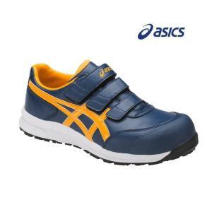 asicsアシックス作業用靴 ウィンジョブCP301-5004(FCP301)インシグニアブルー×ゴ...
