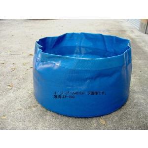 自立式簡易水槽 いつでも、手軽に、超軽量 【イージープール F-003】