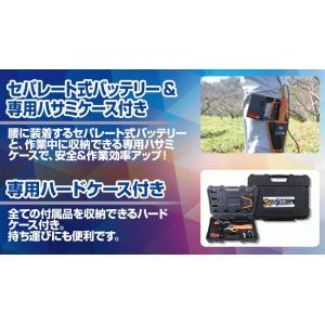 【送料込】ニシガキ 充電式剪定鋏 太丸ハンディ25 (バッテリー・充電器付き) N-928 |ehanshinys|11