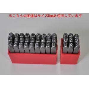 【累計販売数1500セット突破】英字刻印セット1mmと数字刻印セット1mm★銅板・真鍮板・アルミ板への打刻に★