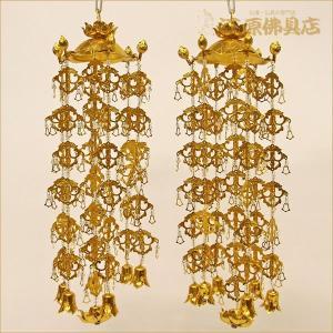 アルミ蓮傘瓔珞(ようらく)(特大)1対(ヒートン付)《家具調仏具・モダン仏具》|eharabutsugu