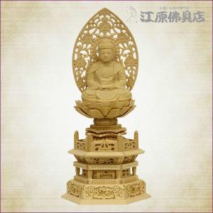 仏像 禅宗 ご本尊様 座釈迦(唐草光背)2寸 白木 六角台 家具調仏具 モダン仏具|eharabutsugu