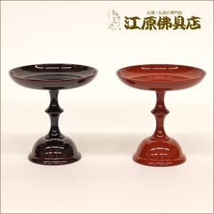 高月(溜色・朱色) 4.0寸 1つ 仏具|eharabutsugu