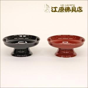 皿高月(溜色・朱色) 4.5寸 1つ 仏具|eharabutsugu