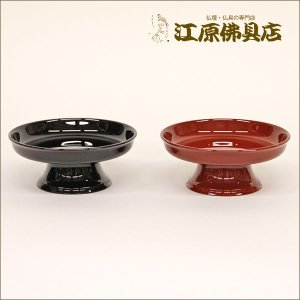 皿高月(溜色・朱色) 5.0寸 1つ 仏具|eharabutsugu