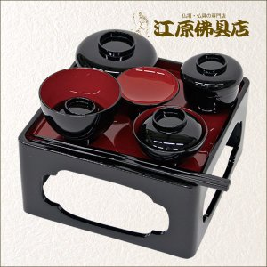 木製 御霊供膳(黒内朱) 5.0寸 PC椀 仏具 eharabutsugu