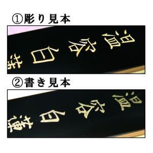 位牌 位牌追加文字入れ(一枚分) eharabutsugu