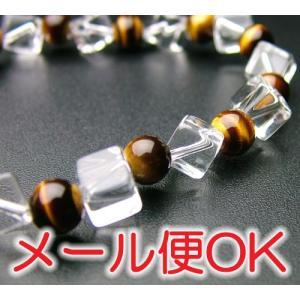 『ゆうパケットOK』キューブ珠 水晶型虎目石仕立 腕輪 ブレス パワーストーン|eharabutsugu