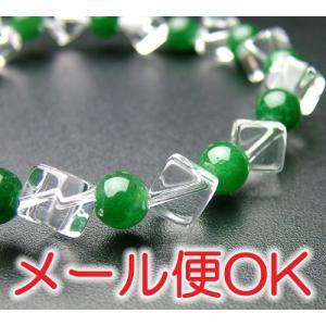 『ゆうパケットOK』キューブ珠 水晶印度翡翠仕立 腕輪 ブレス パワーストーン|eharabutsugu
