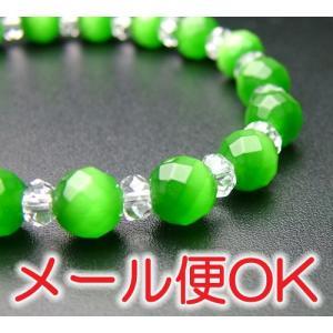『ゆうパケットOK』切子珠 オパールキャッツアイ(グリーン) 腕輪 ブレス パワーストーン|eharabutsugu