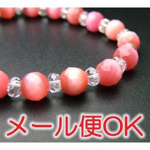 『ゆうパケットOK』切子珠 オパールキャッツアイ(ピンク) 腕輪 ブレス パワーストーン|eharabutsugu