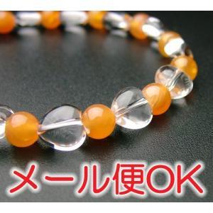 『ゆうパケットOK』ハート珠 水晶オレンジ瑪瑙仕立 腕輪 ブレス パワーストーン|eharabutsugu