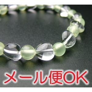 『ゆうパケットOK』ハート珠 水晶プレナイト仕立 腕輪 ブレス パワーストーン|eharabutsugu