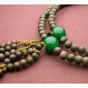 日蓮宗 男性用 シャム柿 尺二 印度翡翠仕立 数珠 念珠 本式念珠|eharabutsugu