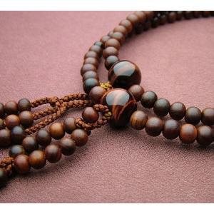 日蓮宗 男性用 紫檀(艶消し) 尺二 赤虎目仕立 数珠 念珠 本式念珠|eharabutsugu