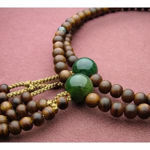 日蓮宗 男性用 栴檀 尺二 青苔瑪瑙仕立 数珠 念珠 本式念珠|eharabutsugu