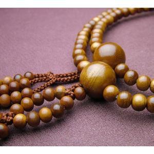 日蓮宗 男性用 正梅 共仕立 尺二 数珠 念珠 本式念珠|eharabutsugu