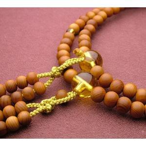 真言宗 男性用 一位 尺二 黄水晶仕立 数珠 念珠 本式念珠|eharabutsugu