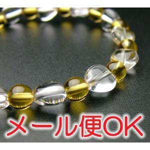 『ゆうパケットOK』ハート珠 水晶トパーズ仕立 腕輪 ブレス パワーストーン|eharabutsugu