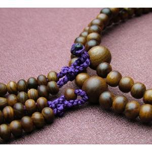 真言宗 女性用 栴檀 共仕立 8寸 数珠 念珠 本式念珠|eharabutsugu