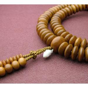 天台宗 男性用 正梅 九寸 共仕立 数珠 念珠 本式念珠|eharabutsugu