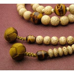 浄土宗 男性用 星月菩提 三万浄土 虎目仕立(銀輪入) 数珠 念珠 本式念珠|eharabutsugu