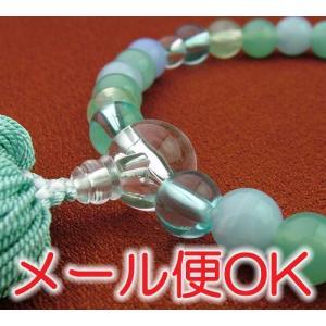 『ゆうパケットOK』子供用念珠(エメラルドMIX) 念珠 数珠 男性|eharabutsugu
