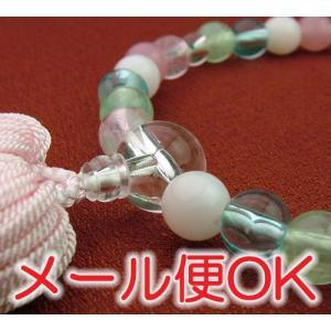 『ゆうパケットOK』子供用念珠(ピンクMIX) 念珠 数珠 女性|eharabutsugu