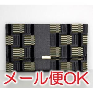 [ゆうパケットOK]■大きいサイズの念珠袋■金封念珠入れ(ボタン付)6|eharabutsugu