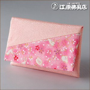 [ゆうパケットOK]萩(薄ピンク)うさぎ15.4×10.4cm《数珠袋・数珠入れ》J-84|eharabutsugu