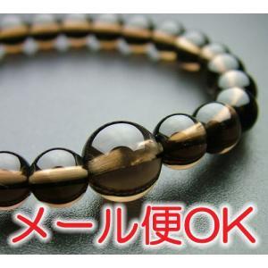 『ゆうパケットOK』茶水晶共仕立 7ミリ匠シリーズ 腕輪 ブレス|eharabutsugu