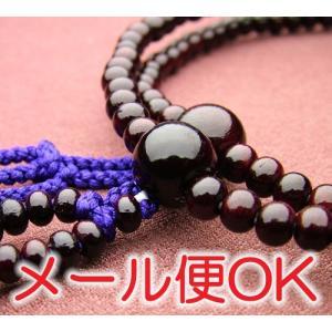 『ゆうパケットOK』紫檀 共仕立 8寸日蓮宗 女性用 本式念珠 数珠|eharabutsugu
